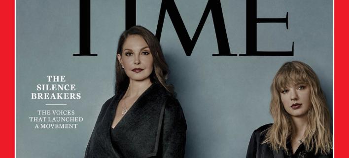 Το κίνημα #metoo το «πρόσωπο» της χρονιάς για το περιοδικό Time