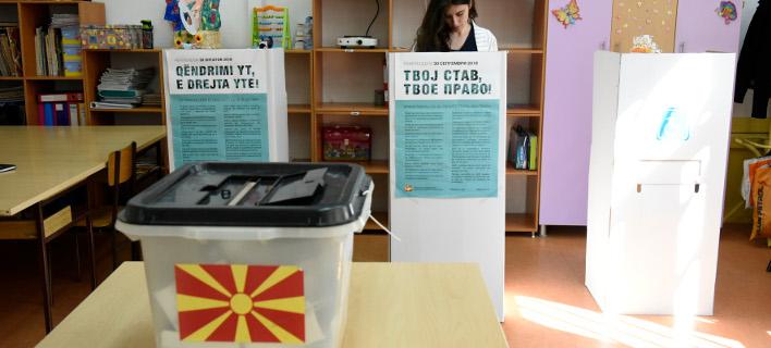 δημοψήφισμα στα Σκόπια/Φωτογραφία: IntimeNews
