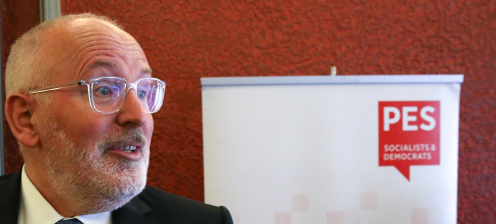 Οι Ευρωπαίοι Σοσιαλιστές συμφώνησαν: Ο Φρανς Τίμερμανς υποψήφιος για πρόεδρος της Κομισιόν -Φωτογραφία: AP Photo/Francois Walschaerts