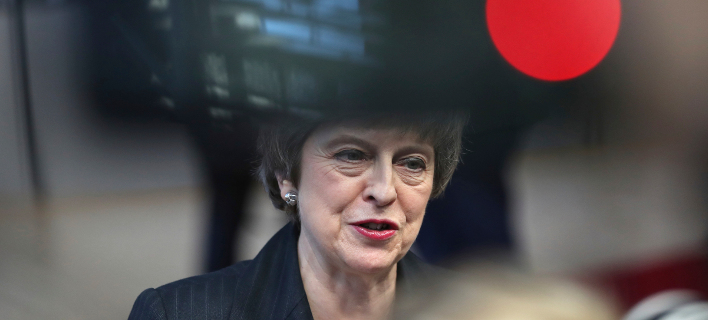 Η πρωθυπουργός της Βρετανίας, Τερέζα Μέι (Φωτογραφία: ΑΡ/Francisco Seco)