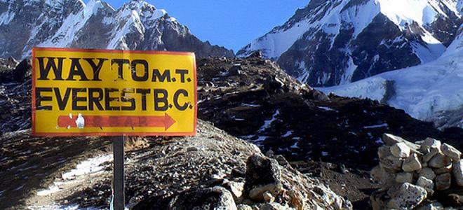 Βάζουν ενοικιαστήριο στα Ιμαλάια -Επιχειρήσεις θα παίρνουν τις κορυφές για να τι