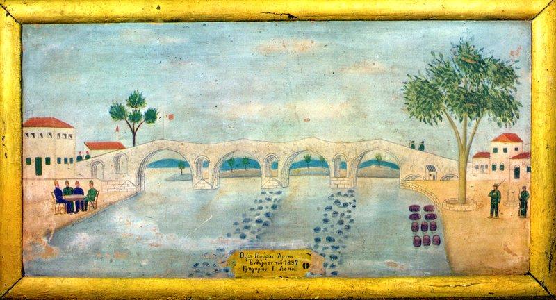 Το εκπληκτικό γεφύρι της Αρτας, όπως ήταν το 1897