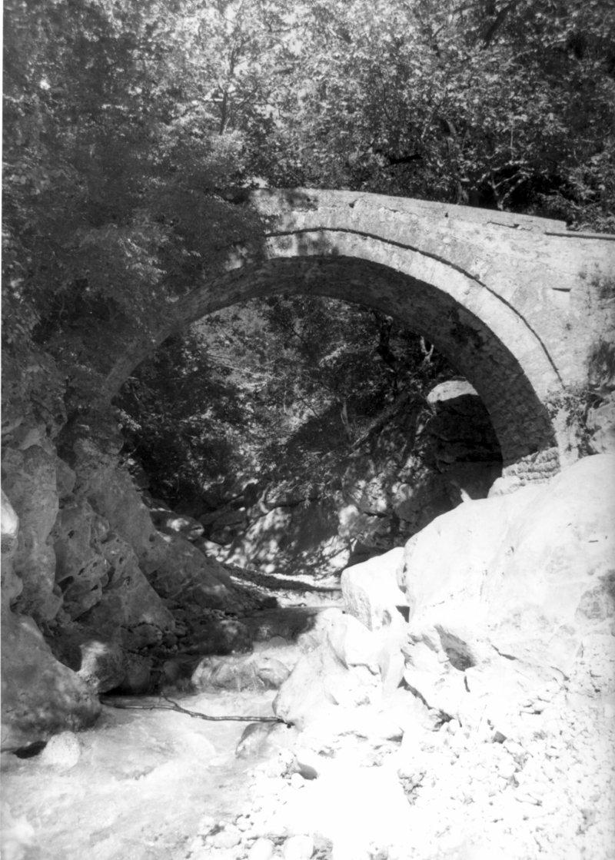 Το γεφύρι του Ντάλλα στο Ζαγόρι αποτελεί παρελθόν...