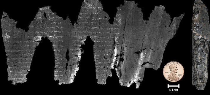 Διαβάστηκε ψηφιακά, χωρίς να ανοιχτεί, αρχαίο εβραϊκό χειρόγραφο της Παλαιάς Διαθήκης