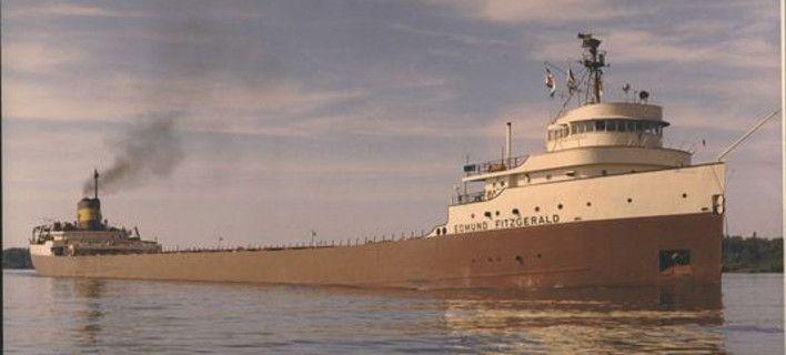 Το SS Edmund Fitzgerald