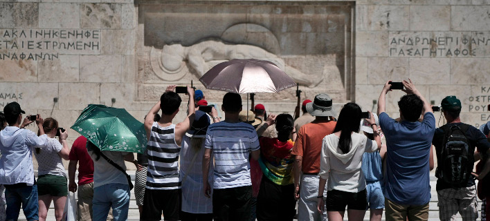 Προβληματισμός για τον τουρισμό -Ερχονται ταξιδιώτες στην Ελλάδα, αλλά δεν αφήνουν χρήματα