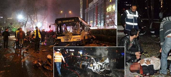 Μακελειό στην Αγκυρα με 34 νεκρούς από έκρηξη σε πάρκο -125 τραυματίες
