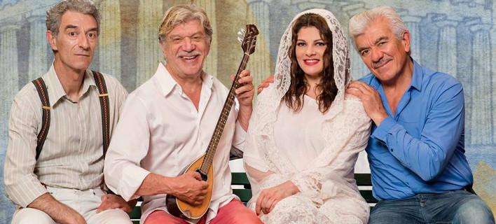 Αυτό το καλοκαίρι θα γίνει «Του Κουτρούλη ο γάμος»