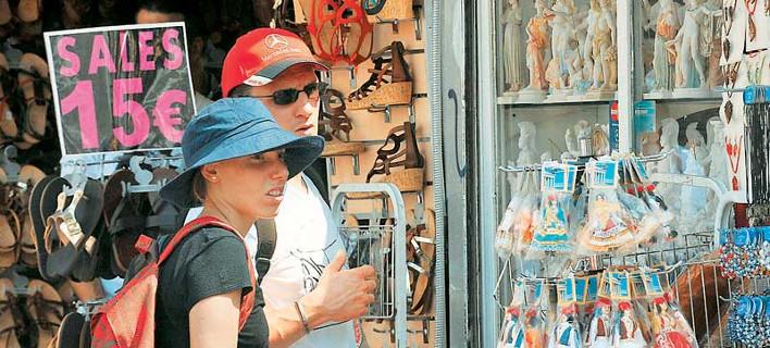 ΕΣΠΑ 2014-2020: Από σήμερα οι αιτήσεις για το πρόγραμμα ενίσχυσης τουριστικών επιχειρήσεων