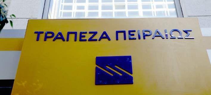 Η Τράπεζα Πειραιώς χρηματοδοτεί το Εμπορευματικό Κέντρο στο Θριάσιο Πεδίο