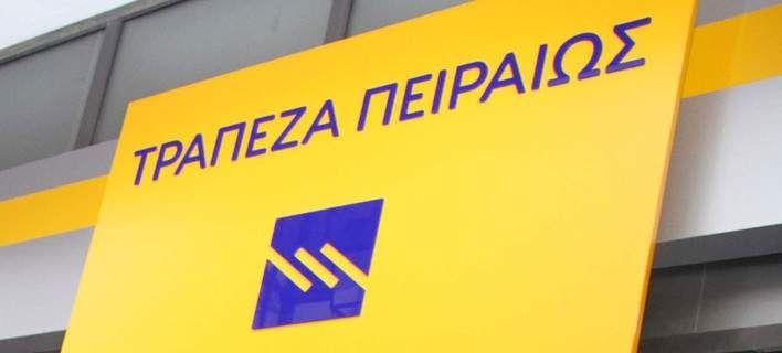 Συμφωνία της Τράπεζας Πειραιώς με την ERGO Ασφαλιστική