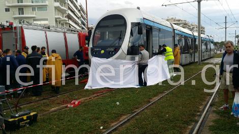 Τραγωδία στον Φλοίσβο -Συρμός του τραμ παρέσυρε και σκότωσε γυναίκα