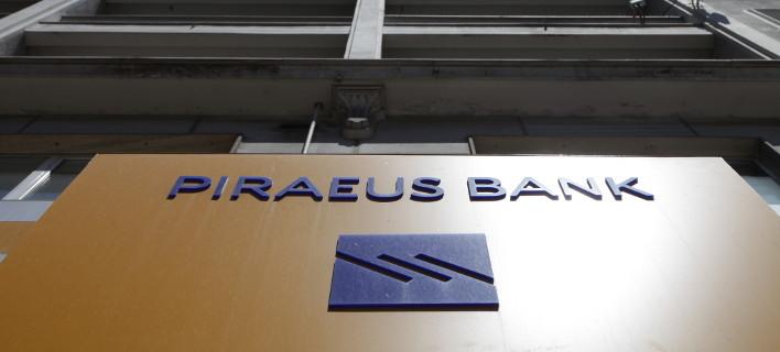 Η Τράπεζα Πειραιώς/ Φωτογραφία: Eurokinissi