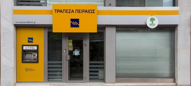 Διευκρινίσεις της Τράπεζας Πειραιώς για τη συμφωνία με τη MIG