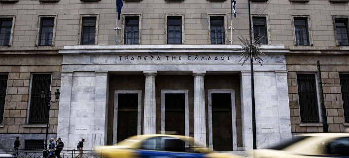 ΤτΕ: Αυξήθηκε το έλλειμμα του ισοζυγίου τρεχουσών συναλλαγών