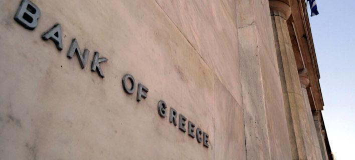 Η Τράπεζα της Ελλάδος / Φωτογραφία: EUROKINISSI