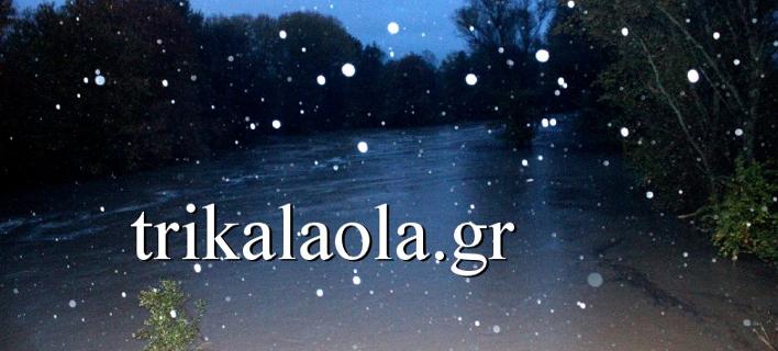 ΦΩΤΟΓΡΑΦΙΑ: trikalaola.gr
