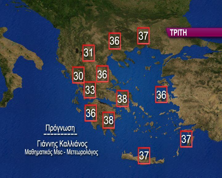 triti-kairos Ερχεται η πιο δύσκολη ημέρα του καύσωνα
