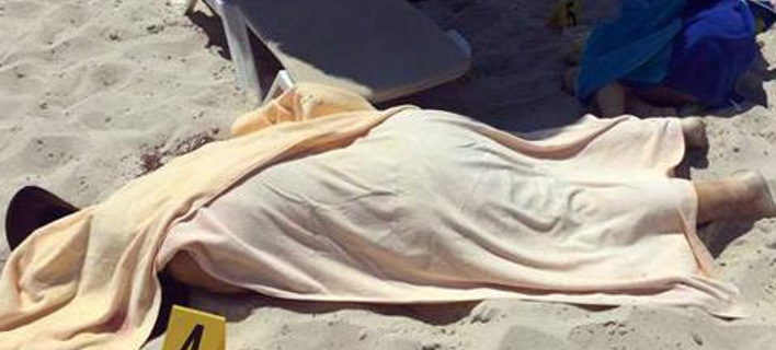 Αρωμα τρομοκρατίας: Τρία χτυπήματα και 80 νεκροί σε Γαλλία, Τυνησία, Κουβέιτ