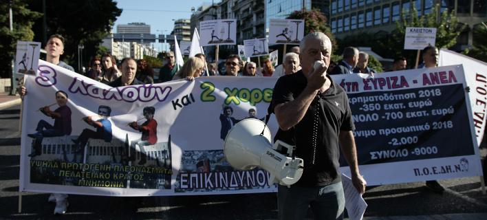 ΦΩΤΟΓΡΑΦΙΑ: EUROKINISSI/ΓΙΑΝΝΗΣ ΠΑΝΑΓΟΠΟΥΛΟΣ