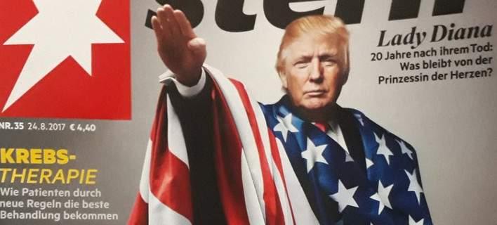 Ο Τραμπ ως Χίτλερ, στο Stern