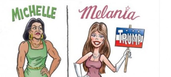 Το σεξιστικό σκίτσο του Ντόναλντ Τραμπ για την Μισέλ Ομπάμα [εικόνα]