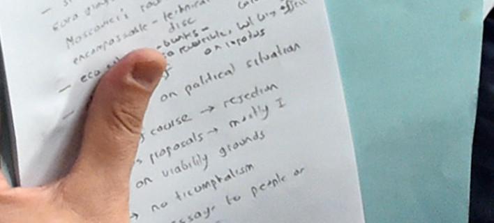 Οι χειρόγραφες σημειώσεις Τσακαλώτου στο Eurogroup [εικόνα]