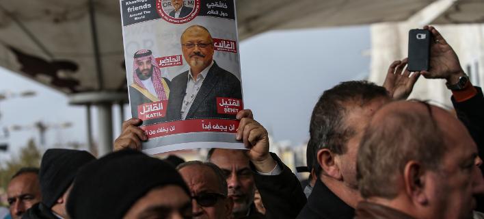 Υπόθεση δολοφονίας του Τζαμάλ Κασόγκι (Φωτογραφία: AP Photo/Emrah Gurel)