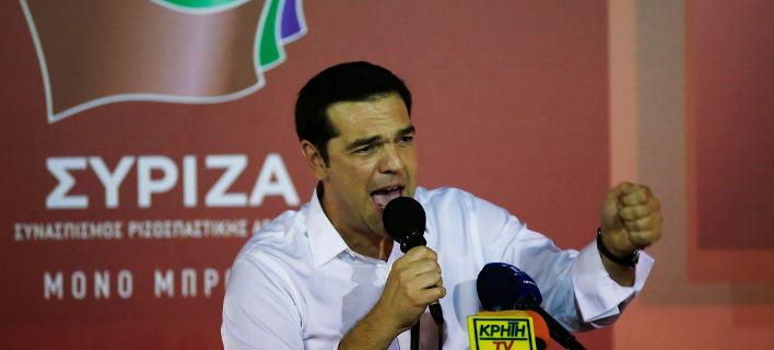 Ο Αλέξης Τσίπρας σε προεκλογική συγκέντρωση του ΣΥΡΙΖΑ τον Σεπτέμβριο του 2015 (Φωτογραφία: ΑΡ/Lefteris Pitarakis)