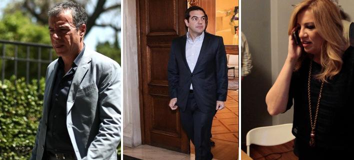 Ο Τσίπρας βλέπει Φώφη και Σταύρο σε φόντο Grexit