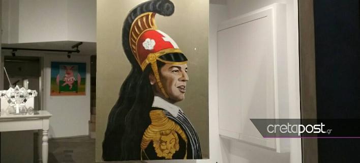 Ο «Τσίπρας ως Κολοκοτρώνης» σε έκθεση στα Χανιά [εικόνες]