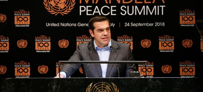 Ο πρωθυπουργός Αλέξης Τσίπρας στη Σύνοδο Κορυφής για την Ειρήνη «Νέλσον Μαντέλα» (Φωτογραφία: AP Photo/Jason DeCrow)