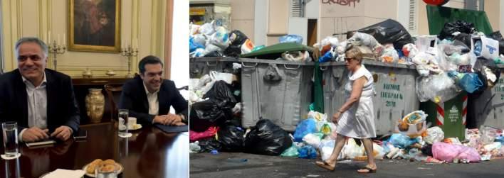 Πνιγμένη στα σκουπίδια η χώρα -Ο Τσίπρας δεν έπεισε τους συμβασιούχους