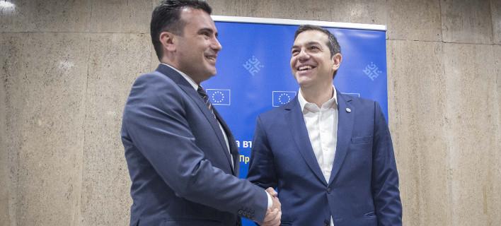 Ο Τσίπρας και η «Μακεδονία του Ίλιντεν» -Ολες οι εξελίξεις στο Σκοπιανό