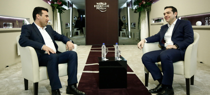 Και επίσημα υποψήφιοι οι Τσίπρας και Ζάεφ για το Νόμπελ Ειρήνης