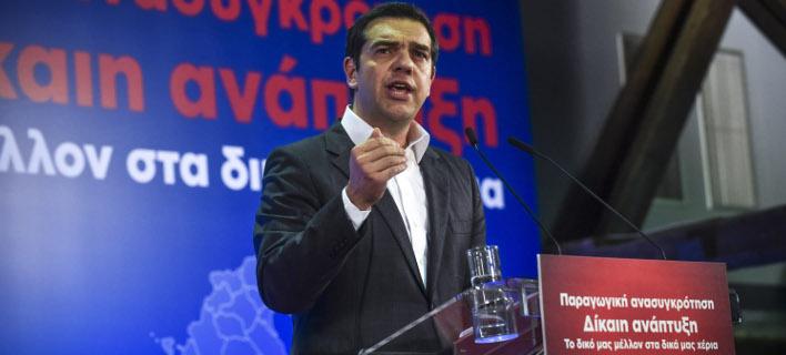 Ο Αλέξης Τσίπρας (Φωτογραφία: EUROKINISSI/ ΤΑΤΙΑΝΑ ΜΠΟΛΑΡΗ)