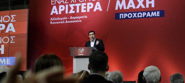 Economist: Ετοιμόρροπη η κυβέρνηση ΣΥΡΙΖΑ -Οικονομικά προβλήματα & σκάνδαλα απειλούν τον Τσίπρα