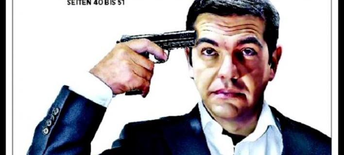 Φέρτε τα λεφτά σας ή πυροβολώ -Το εξώφυλλο της Handelsblatt με τον Αλέξη Τσίπρα