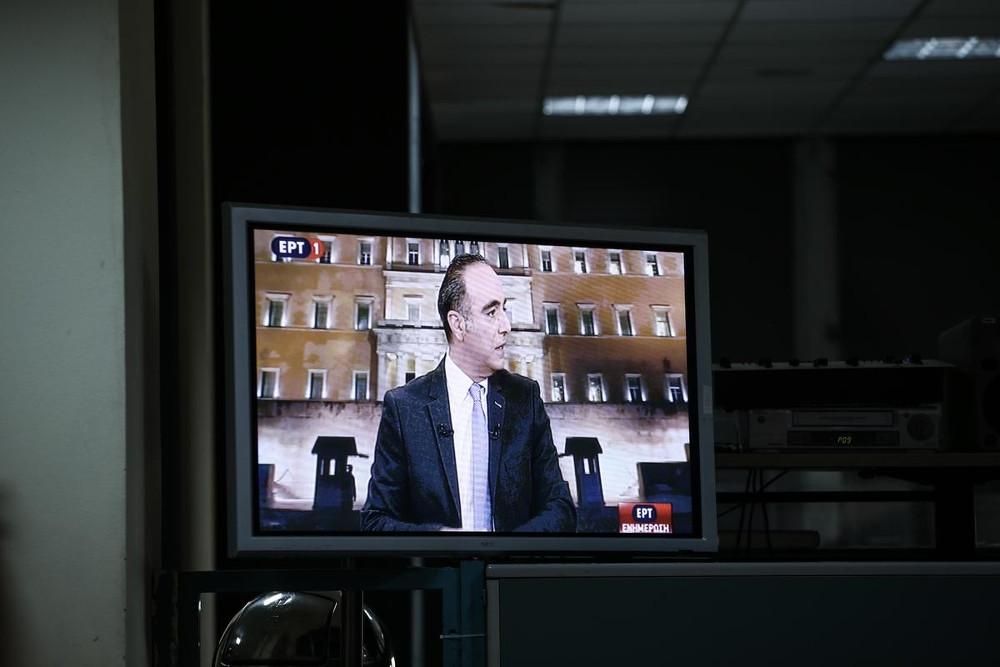 tsipras ert44