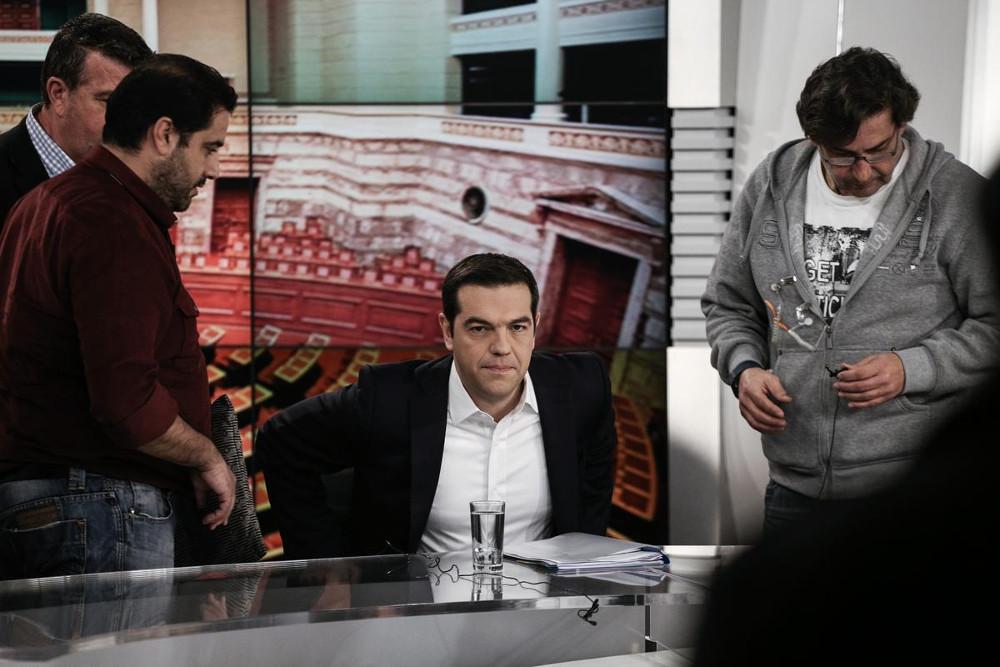 tsipras ert77