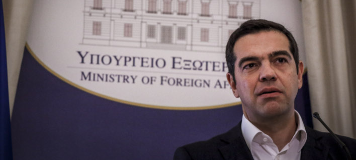 Σύσκεψη στο ΥΠΕΞ έχει συγκαλέσει ο Αλέξης Τσίπρας / Φωτογραφία: Εurokinissi