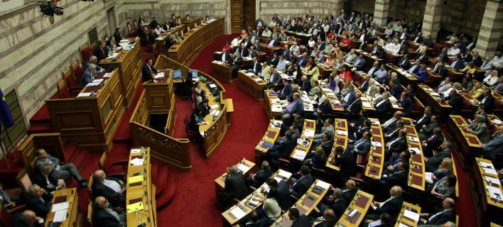 Κατατέθηκε στη Βουλή η πρόταση για το νέο μνημόνιο