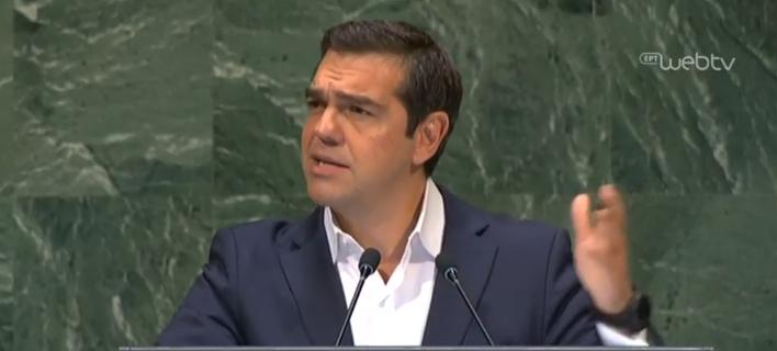 Ο Αλέξης Τσίπρας στον ΟΗΕ