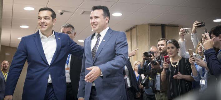 O Αλέξης Τσίπρας και ο Ζόραν Ζάεφ/ Φωτογραφία eurokinissi