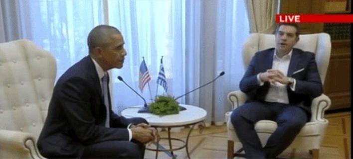 Εγινε viral το... παραλίγο χασμουρητό του Τσίπρα μπροστά στον Ομπάμα [βίντεο]