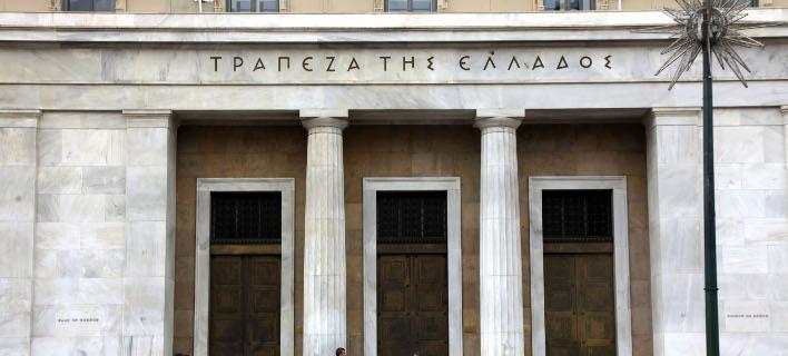 Τράπεζα της Ελλάδος/Φωτογραφία: Eurokinissi