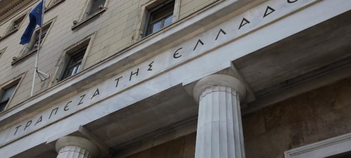 Η Τράπεζα της Ελλάδας/ Φωτογραφία: Eurokinissi