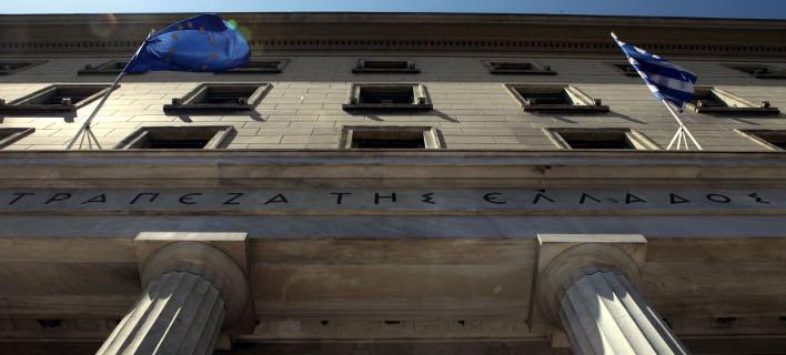 Απόφαση-φωτιά: Ολα τα χρήματα των φορέων Δημοσίου στην Τράπεζα της Ελλάδας μέχρι τις 5 Ιουνίου