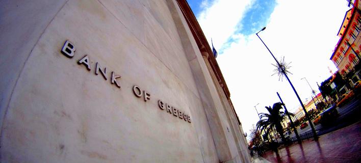 ΤτΕ: Στα 4,4 δισ. ευρώ το ταμειακό έλλειμμα του προϋπολογισμού το 2017