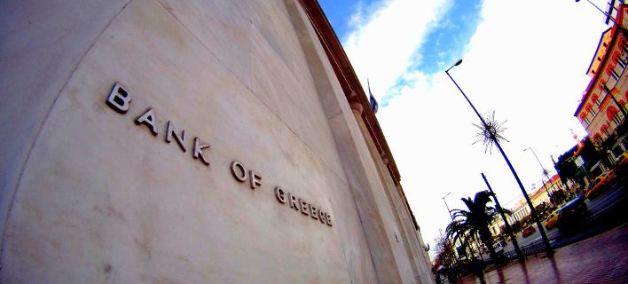 Η Τράπεζα της Ελλάδας/Φωτογραφία: Eurokinissi